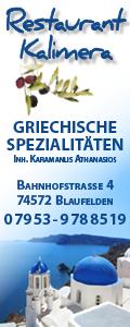 Restaurant Kalimera - Griechische Spezialitäten